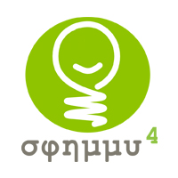 Λογότυπο ΣΦΗΜΜΥ 4