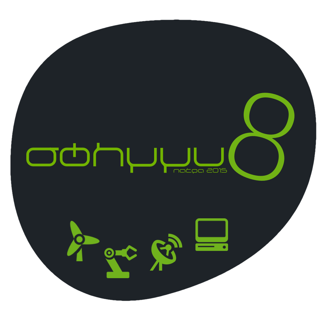Λογότυπο ΣΦΗΜΜΥ 8