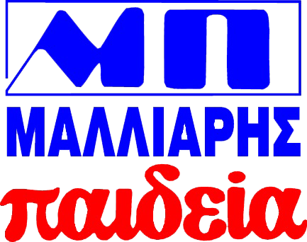 Μαλλιάρης Παιδεία - Logo
