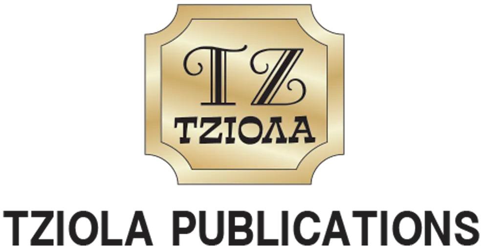 Εκδόσεις Τζιόλα - Logo