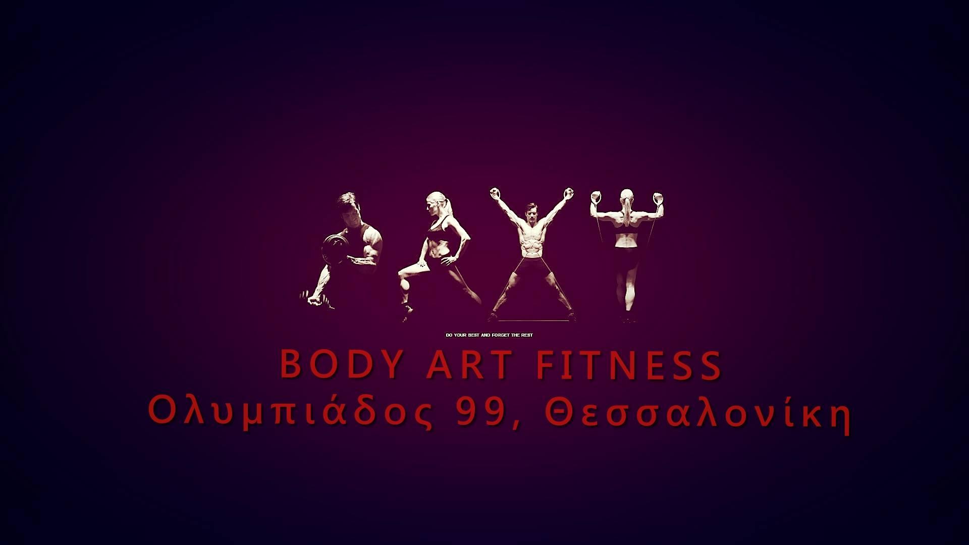 Body Art Fitness - Logo