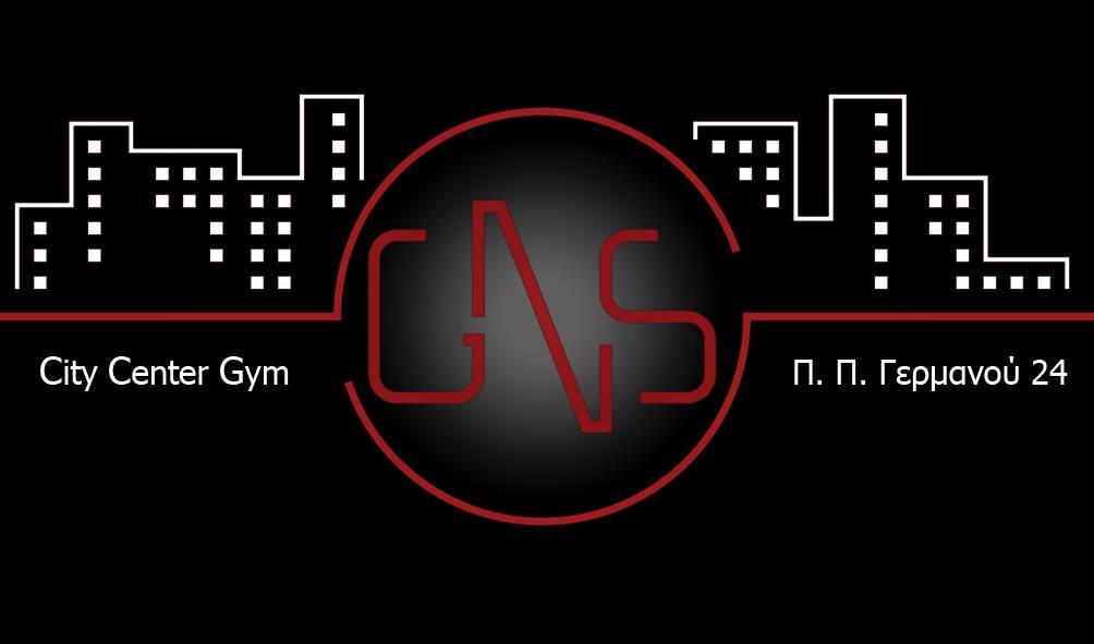 GNS - Logo