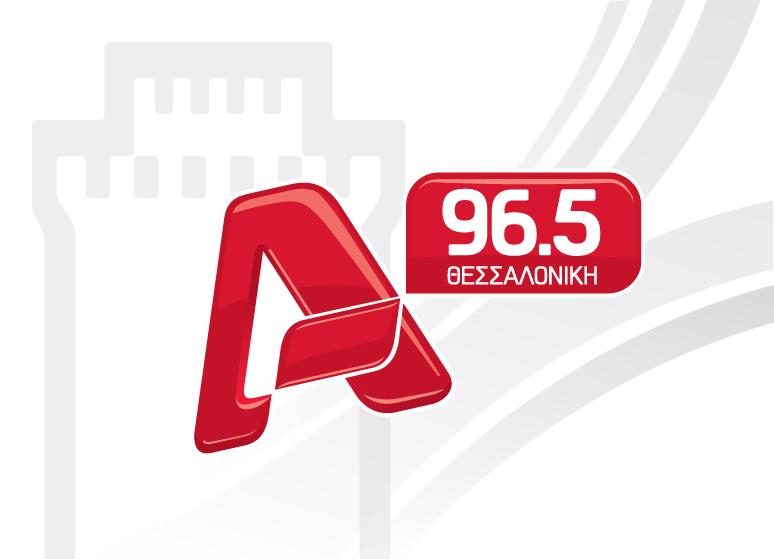 Alpha - Logo