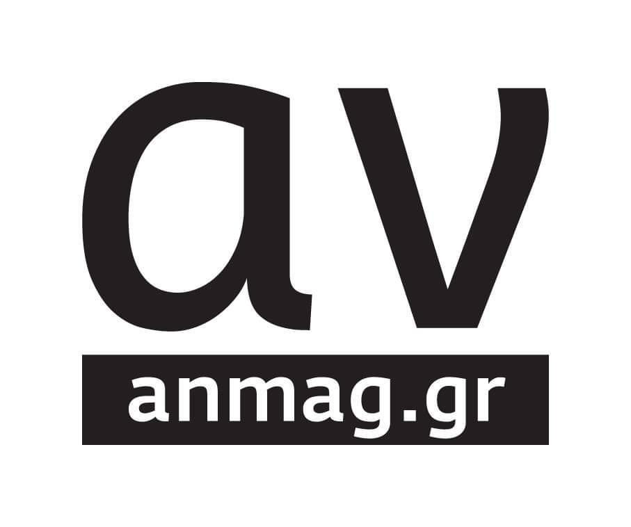 Περιοδικό αν - Logo