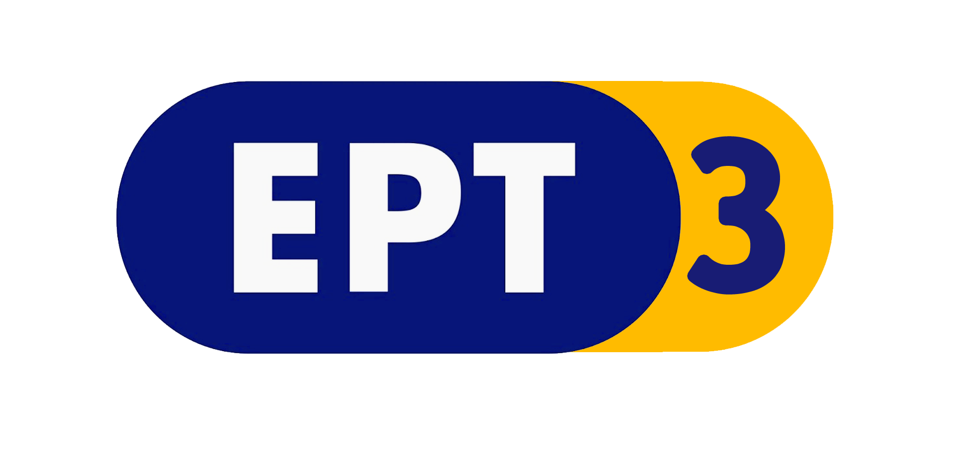 ΕΡΤ3 - Logo
