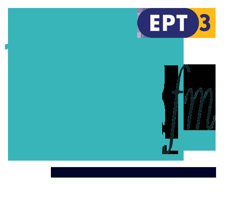 ΕΡΤ 95.8 FM - Logo