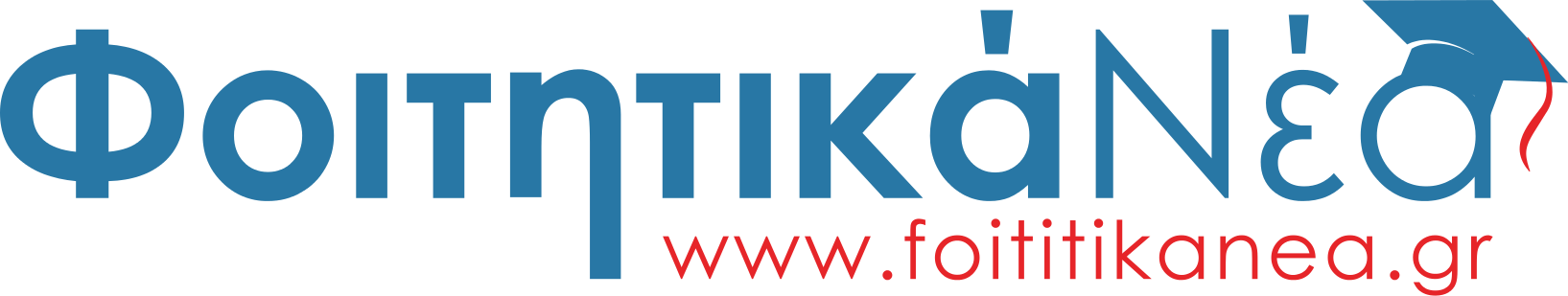 Foititika Nea - Logo