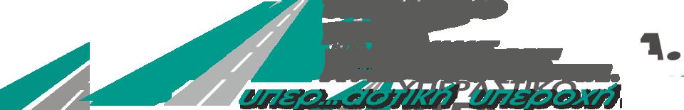 KTEL Xanthi Logo
