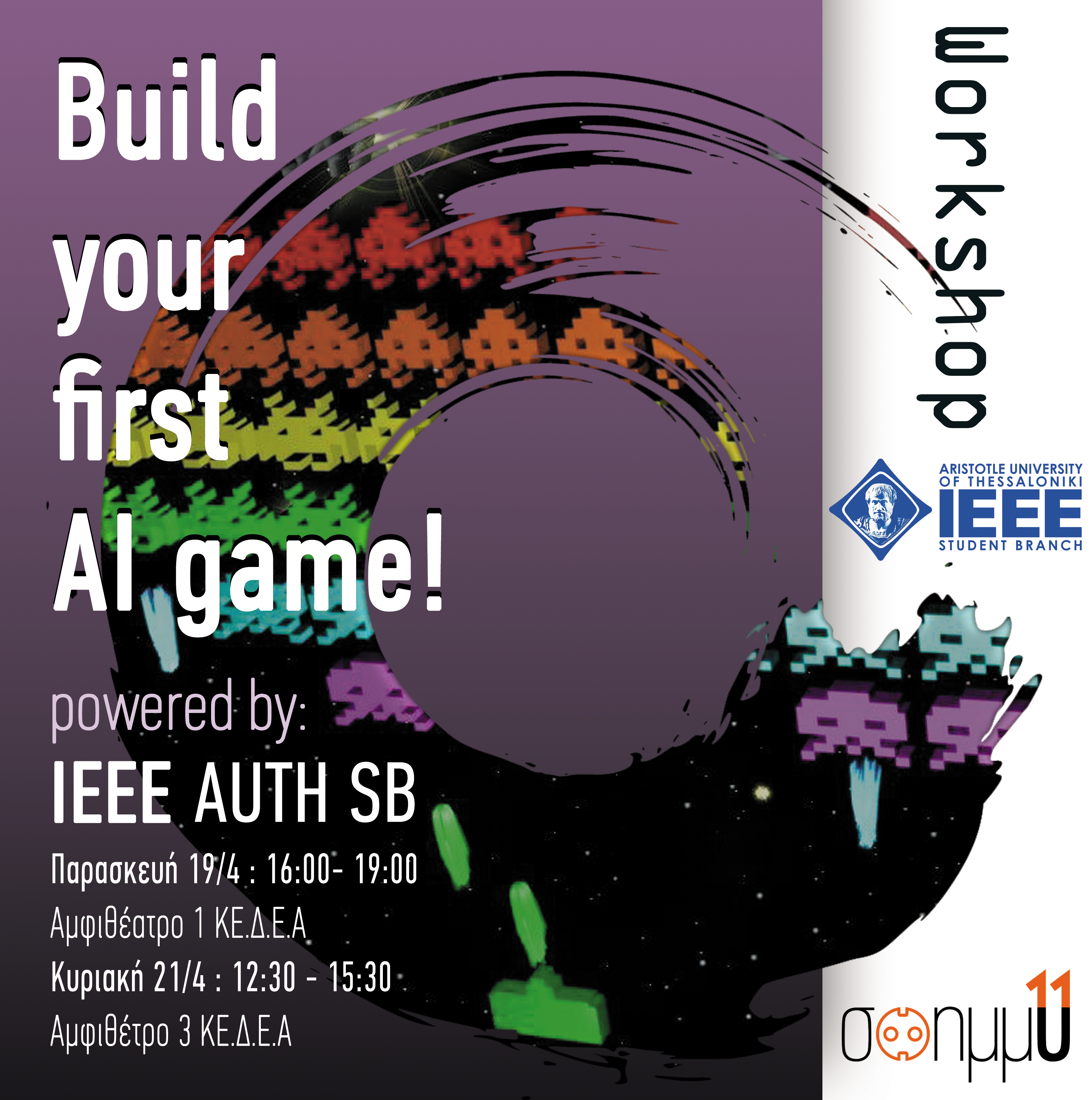 Build your first AI Game